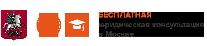 yuridicheskaya-konsultaciya-besplatnaya.ru